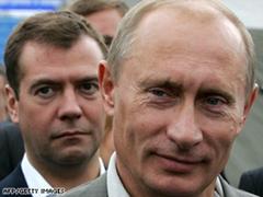Les questions d'environnement .... Une menace pour la Russie, - Batiweb