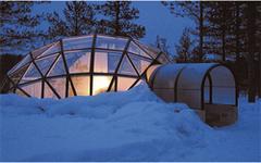 La technologie du verre réinventée par QUANTUM GLASS™ Batiweb