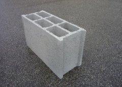 Sur le salon Gedimat, découvrez un bloc béton pas comme les autres...