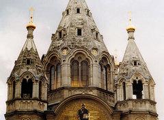 Concours pour une église et un centre culturel russes à Paris