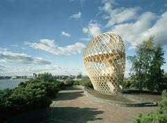 (Diaporama) L'architecture écologique en bois en Finlande