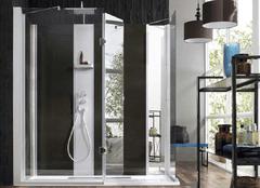 Nouveauté dans l'univers de la salle de bain  - Batiweb