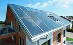 (Batimat 2011) Les nouveautés Systèmes Photovoltaïques - Batiweb