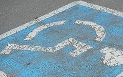 Un retard prévisible dans les travaux d'accessibilité handicapés, à échéance en 2015 - Batiweb