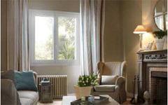 Composium, la nouvelle « fenêtre basse consommation » - Batiweb