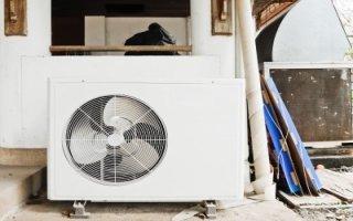 Pour des pompes à chaleur moins bruyantes - Batiweb