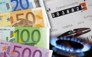 La facture énergétique de la France atteint des records - Batiweb