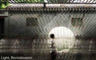 Grâce à la lumière du jour, des architectes chinois sortent de l'ombre... - Batiweb