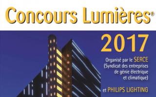Le Concours Lumières® 2017 est lancé !