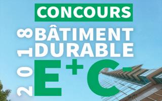 Le SNBPE lance le concours « Bâtiment Durable E+C- 2018 » Batiweb