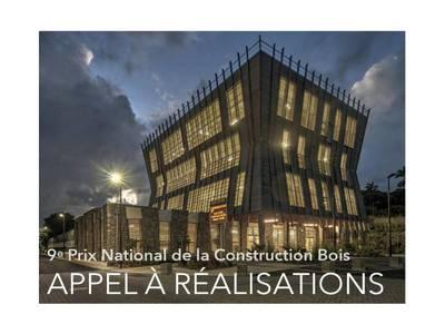 L'édition 2020 du Prix national de la construction bois est lancée ! Batiweb