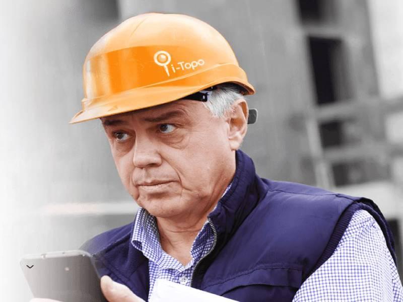 i-Topo, le photographe des chantiers - Batiweb