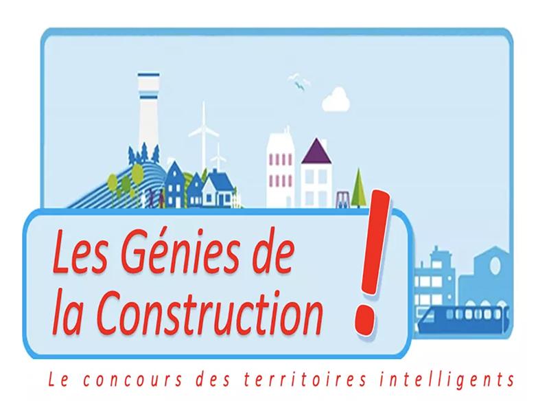 L'édition 2021 des Génies de la construction est lancée ! - Batiweb