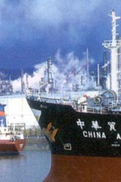 Un ticket à 12 milliards pour rejoindre le club fermé des grands ports du monde - Batiweb