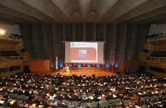 L'Année internationale de la Planète Terre lancée à Paris - Batiweb