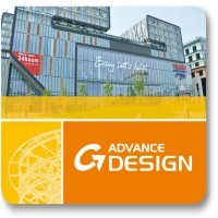 Advance Design  - Batiweb