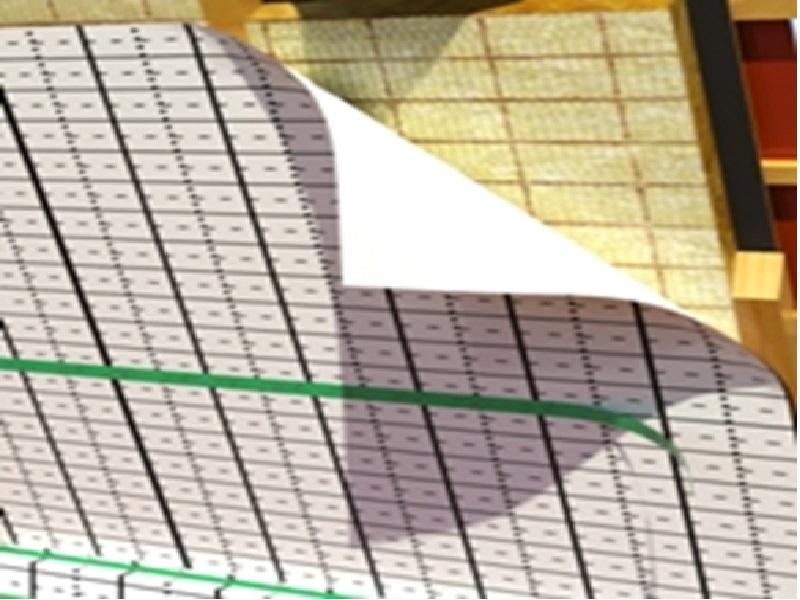 DIFUSTOP 110-18 G, membrane d'étanchéité à l'air, pare-vapeur. Batiweb