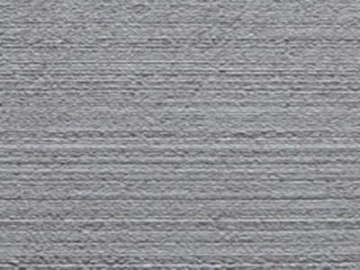 Béton décoratif Articimo® Texturé Batiweb