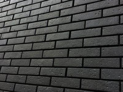 Parement de façade BRIQUE (inspiration minérale) Batiweb
