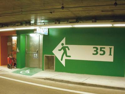 la porte tunnel Batiweb