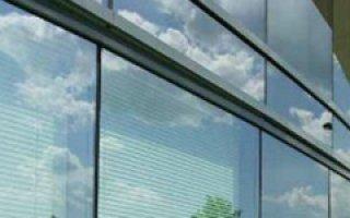 Une architecture revue avec le mur-rideau - Batiweb