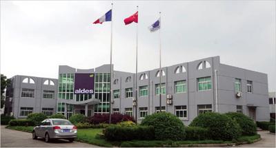 Nouvelle usine pour ALDES en CHINE Batiweb
