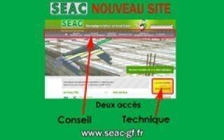Nouveau site internet SEAC : Une équipe de spécialistes à votre écoute ! Batiweb