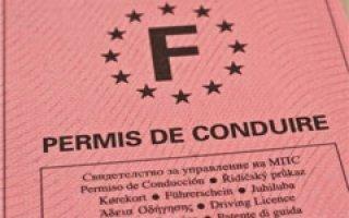 Retrait ou suspension du permis de conduire d'un salarié : quelles conséquences sur le contrat de travail ? - Batiweb