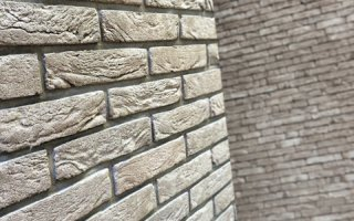 12 nouvelles teintes tendances de brique Moulée-Main
