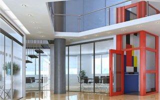 L'EPMR qui fait rimer accessibilité et design - Batiweb